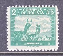 BOLIVIA  251  *   FAUNA  VICUNA - Bolivia