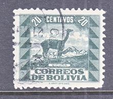 BOLIVIA  256  (o)   FAUNA  VICUNA - Bolivia