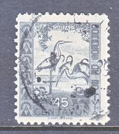 BOLIVIA  260  (o)   FAUNA  BIRDS - Bolivia