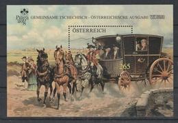 Block Mi. Nr. 45 Postfrisch - Unter Postpreis, Günstige Fankaturware - Günstig - Blocks & Kleinbögen