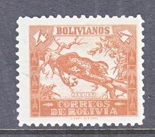 BOLIVIA  267  (o)   FAUNA  JAGUAR  CAT - Bolivia