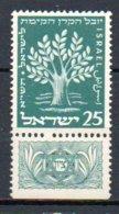 Israel 47** TAB - Israel