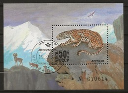 Russie 1985 N° Y&T :  BL. 184  Obl. - 1923-1991 USSR