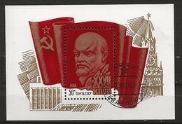 Russie 1986 N° Y&T :  BL. 185  Obl. - 1923-1991 USSR