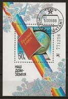 Russie 1986 N° Y&T :  BL. 187  Obl. - 1923-1991 USSR