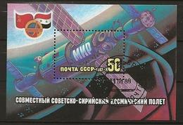 Russie 1987 N° Y&T :  BL. 191  Obl. - 1923-1991 USSR