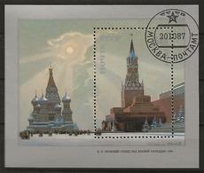 Russie 1987 N° Y&T :  BL. 196  Obl. - 1923-1991 USSR