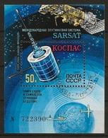 Russie 1987 N° Y&T :  BL. 195  Obl. - 1923-1991 USSR