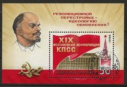 Russie 1988 N° Y&T :  BL. 200  Obl. - 1923-1991 USSR