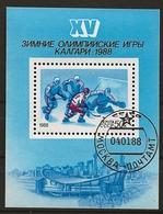 Russie 1988 N° Y&T :  BL. 197  Obl. - 1923-1991 USSR