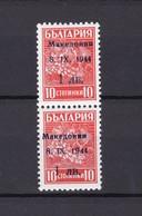 Mazedonien - 1944 - Michel Nr. 1 II - Paar - Unterschiedlicher Aufdruck  - Postfrisch - 40 Euro - Besetzungen 1938-45