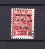"""Mazedonien - 1944 - Michel Nr. 1 X - Punkt Nach """"8"""" Fehlt - Gest. - 200 Euro - Besetzungen 1938-45"""