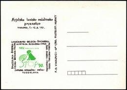 YUGOSLAVIA - JUGOSLAVIJA - TENNIS WORLD YOUTH CUP  VINKOVCI - WITHDRAWN  FDC - 1990 - RARE - Tennis