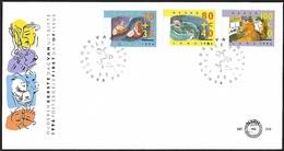 1996 - NEDERLAND - FDC + SG 1793/1795 + DEN HAAG - FDC