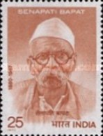 USED STAMPS India - Indian Personalities  -  1977 - India