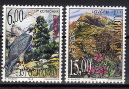 Yugoslavia,Europa CEPT 1999.,MNH - 1992-2003 República Federal De Yugoslavia
