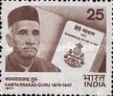 USED STAMPS India - Kamta Prasad Guru (Writer) Commemoration.-  1977 - India
