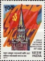 USED STAMPS India - The 60th Anniversary Of October Revolution-  1977 - India