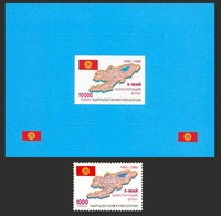 Kyrgyzstan 1998. 5th Anniversary Of Constitution Of Kyrgyzstan.  MNH** - Kirgizië