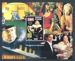 245 SENEGAL 1998 - Yvert BF 45 - Cinema Cartoon Marilyn Monroe - Neuf ** (MNH) Sans Charniere - Senegal (1960-...)