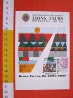 A.08 ITALIA ANNULLO - 2005 BORGARO TORINO LIONS CLUB CONGRESSO APERTURA DISTRETTO 108 - Rotary, Lions Club