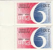 FRANCE 1984 N°2346** 9 PLAN LA PAIRE BDF - Neufs