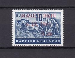 Mazedonien - 1944 - Michel Nr. 3II - Postfrisch - Besetzungen 1938-45