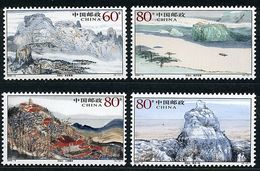 Chine ** N° 4364 à 4367 - Les Monts Tianzhu - Unused Stamps