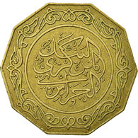 Monnaie, Algeria, 10 Dinars, 1981, Paris, TTB, Aluminum-Bronze, KM:110 - Algérie