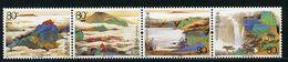 Chine ** N° 4255 à 4258 Se Tenant - Paysages Des Monts Jigong - Unused Stamps
