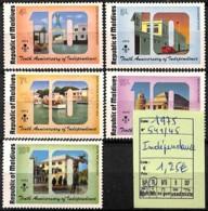 [825075]Maldives 1975 - N° 541/45, Indépendance, Architectures - Maldives (1965-...)