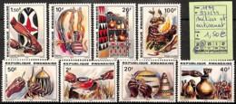 [825233]Rwanda 1979 - N° 937/44,  Métiers, Artisanat - Rwanda