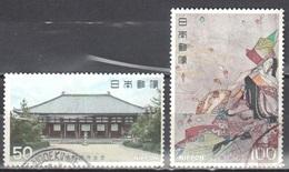 Japan 1977 - Mi.1308-09 - Used - 1926-89 Keizer Hirohito (Showa-tijdperk)