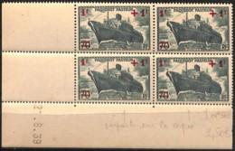 [825866]France 1941 - N° 502, Paquebot Pasteur, Impacts Sur La Coque, Bateau, Transports - Bateaux