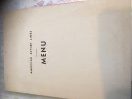 American Export  Lines Menu 5/02/1946 - Menus