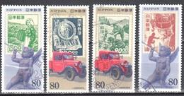 Japan 1995 - Mi.2332-05 - Used - Used Stamps