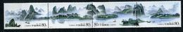 Chine ** N° 4344 à 4347  Se Tenant - Le Fleuve Lijiang - Unused Stamps
