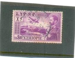 1947 ETHIOPIE Y & T N°30 PA ( O ) 10 $ - Ethiopie