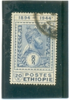 1947 ETHIOPIE Y & T N°246 ( O ) 20 C - Ethiopia