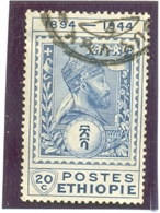 1947 ETHIOPIE Y & T N°246 ( O ) 20 C - Ethiopie