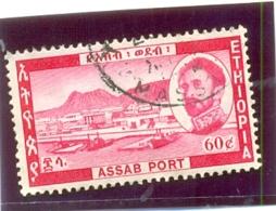 1962 ETHIOPIE Y & T N°397 ( O ) 60c - Ethiopia