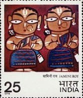 USED STAMPS India - Modern Indian Paintings-  1978 - India