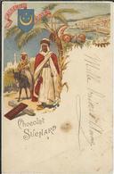 """Algerie : Alger, Publicité Chocolat """"Suchard"""" - Algeri"""