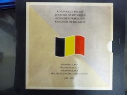 BELGIUM FDC SET 1982 -1988 FRANCAIS & NEDERLANDS - 1951-1993: Baudouin I