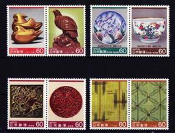 Japón 1532/5-1540/3** Nuevo - 1926-89 Kaiser Hirohito (Showa Era)