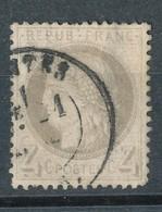 N°52 NUANCE ET OBLITERATION. - 1871-1875 Ceres