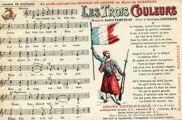 BORDEAUX  = Oeuvres De Guerre Du Maire = Les Trois Couleurs  466 - Bordeaux