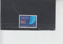 LUSSEMBURGO 1973 - Unificato  818 - Camera Commercio - Lussemburgo