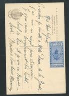 Au Dos D'une Cpa De Marseille - ND DE La Garde , Timbre Vignette Notre Dame De La Garde , Sceau De La Basilique  LX3012 - Commemorative Labels