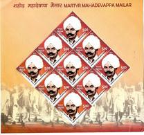 INDIA- 2018 MARTYR MAHADEVAPPA MAILAR- ODD SHAPED SHEETLET- LIMITED ISSUE - Blocs-feuillets